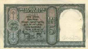 204040image003 - Pakistani Curency From 1947 to 2001