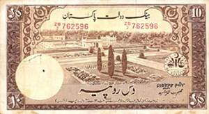 204040image013 - Pakistani Curency From 1947 to 2001