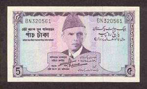 204040image017 - Pakistani Curency From 1947 to 2001