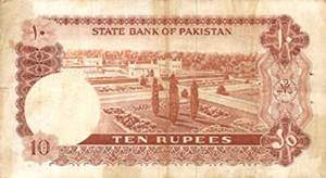 204040image020 - Pakistani Curency From 1947 to 2001