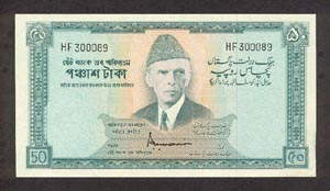 204040image021 - Pakistani Curency From 1947 to 2001