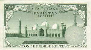 204040image024 - Pakistani Curency From 1947 to 2001