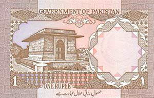 204040image028 - Pakistani Curency From 1947 to 2001