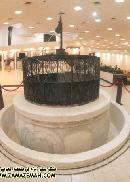 Well of Zamzam (Aabe Zam Zam)