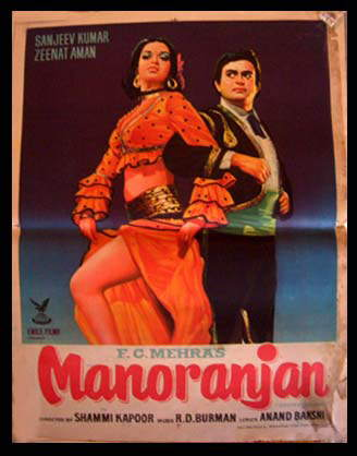 Old Hindi Movie Posters: Kashmir Ki Kali, Deewar, Anand, Giddi, Mother India, Muglal-e-Azam...