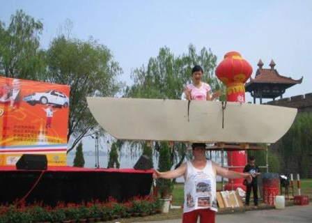 Awesome Balancing Act