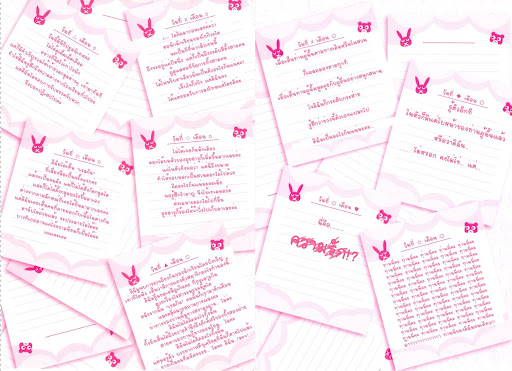 Railgun 03 Kuroko's Diary