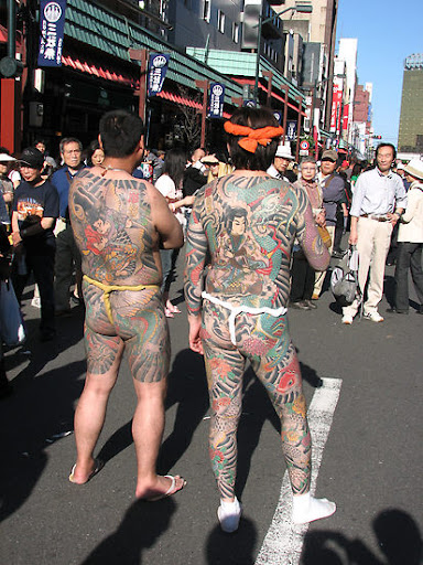 Many Yakuza have extensive tattoos. Click here to see more Japan pictures.
