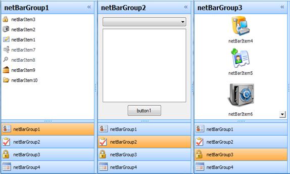 NetBarControl_1