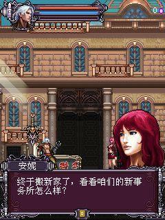 2010.10.16_22.51.25_4.png E com vocês: os jogos chineses para celular!
