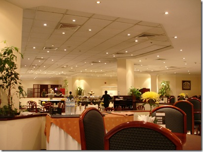 Millennium Hotel Cafe