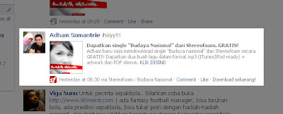 facebook wall stereofoam