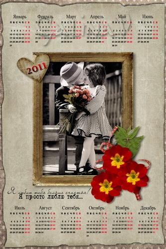 Винтажная фоторамка и календарь на 2011 год - Для Влюблённых