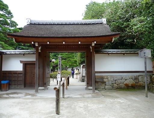 3. ginkakuji entrada