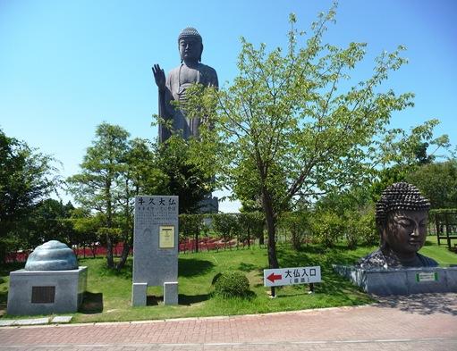 1. ushiku daibutsu entrada