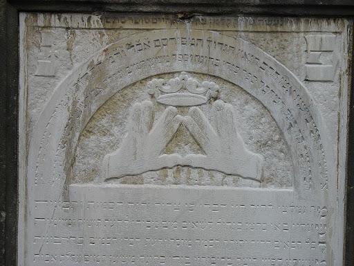 Grabstein des Oberrabbiners Salomon Kohn 1739 in Rawitsch, Provinz Posen; † 17. Dezember 1819 in Fürth