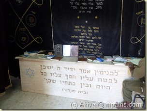 kever binyomin 012