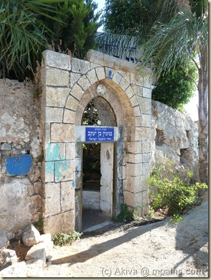 kever binyomin 006