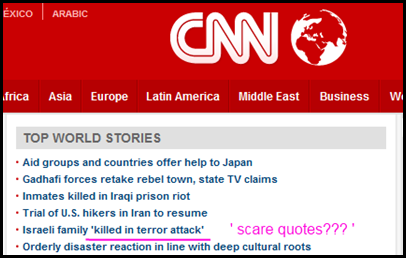 cnn_reports