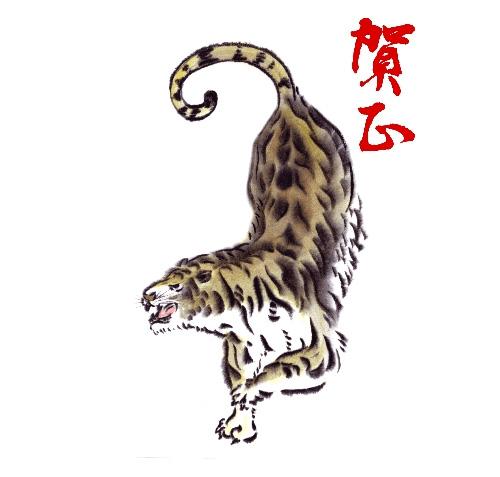 tigre.TM0ReEmKXbE3.jpg