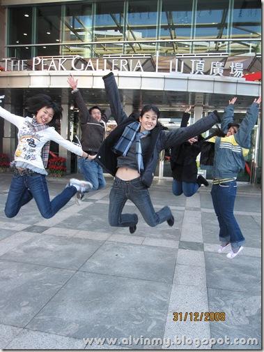 hk pics 485