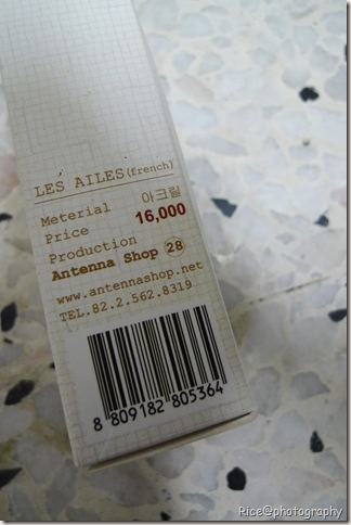 P1130592