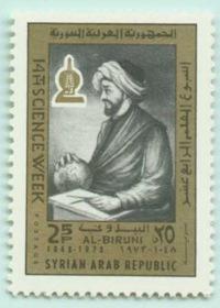 al-biruni3