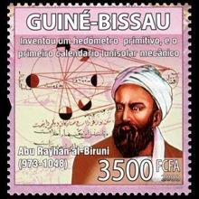 al-biruni11