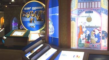 متحف العلوم