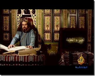 فيلم الخوارزمي مؤسس الرياضيات Kaouarizmi Kaouarizmi%5B5%5D