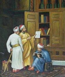 علماء مسلمين