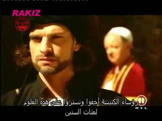 Das Geheimwissen des Islam