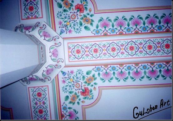 GULSHAN ART aachary ji SUDHANSHU MAHARAJ AASHARAM AANAD BHAVAN DELHI (6)
