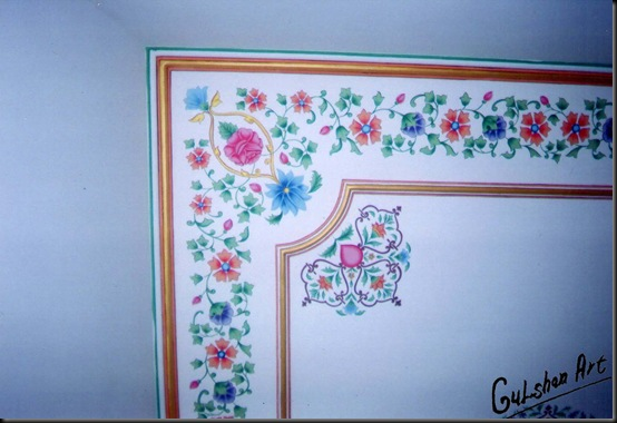 GULSHAN ART aachary ji SUDHANSHU MAHARAJ AASHARAM AANAD BHAVAN DELHI (5)