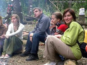 """Лагерь """"Зелёный Форт"""", около 6.00, Виктория Кравченко и другие активисты"""