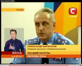 """Александр Баранник, руководитель городского управления милиции, позже в тот же день даёт интервью """"Окнам"""""""