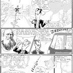 Prva brazda - IV deo - strana 33