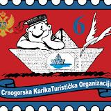 Crnogorska KarikaTuristička Organizacija #6