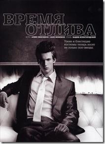 Tobias Brahmst 04