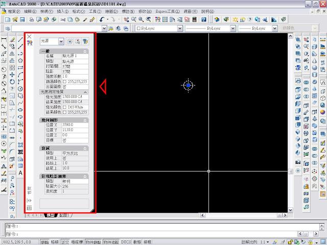 [討論]3d燈光問題(2008版本) Test02
