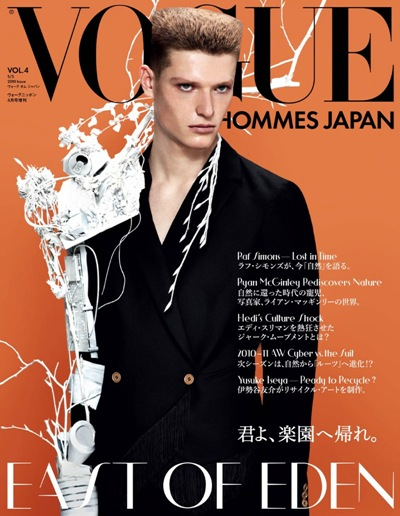 VGL | Julius Gerhardt by Josh Olins | Vogue Hommes Japan