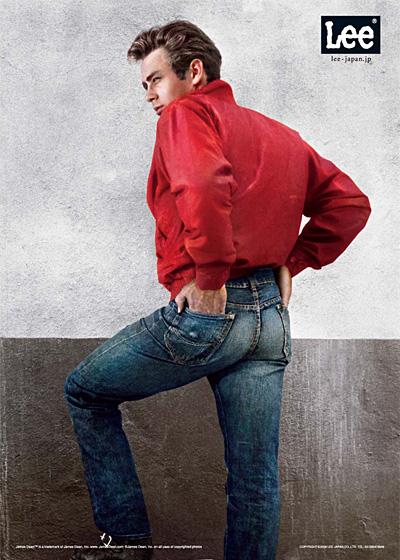 VGL | James Dean Advertisement | Lee Jeans Japan