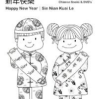 chinese_new_year_greeting[1].jpg