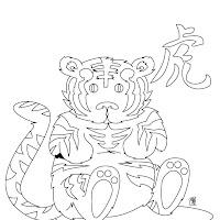 tigre-source_oy0.jpg