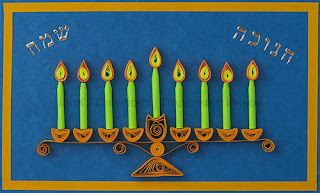 Quilled Hanukkah greeting card #5