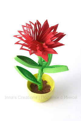 Aster in pot (quilling)