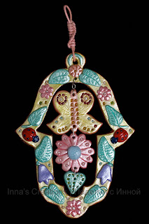 Hamsa. Front view