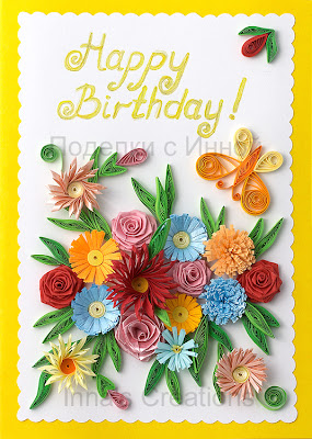 Birthday card (quilling)