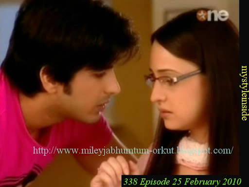 Samrat gunjan close miley jab hum tum
