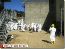 Japan-News-Fukushima-Daiichi-nuclear-plants-workers-photo-Yahoo